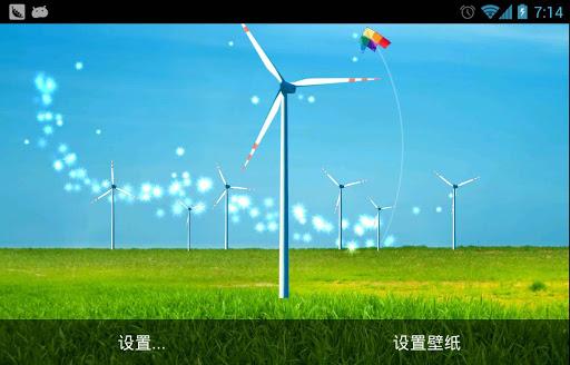 春天風車動態壁紙