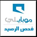رصيد موبايلي logo