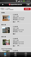 Screenshot of Squarefoot.com.hk 優質樓盤搜尋