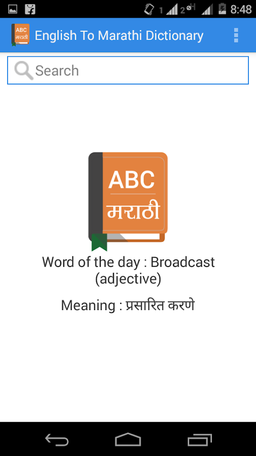 convention english to marathi meaning of - acunlidis cf