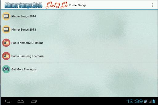 Khmer Songs Radio 2014
