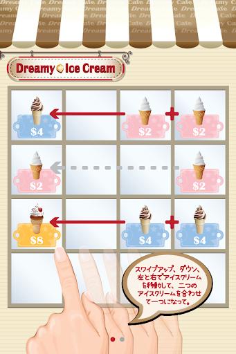 アイスクリームドリーム $2048 $4096