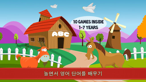 어린이를 위한 동물 농장 ABC 게임