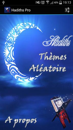 Hadiths Pro