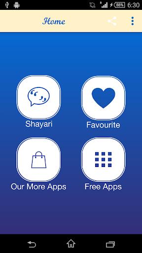 Sharabi Shayari screenshots 2