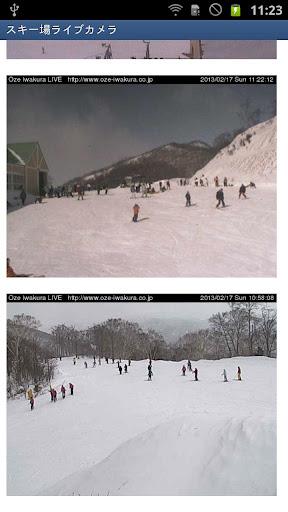玩天氣App|スキー場ライブカメラ免費|APP試玩