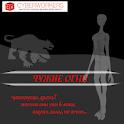 CyberWorkers - Logo