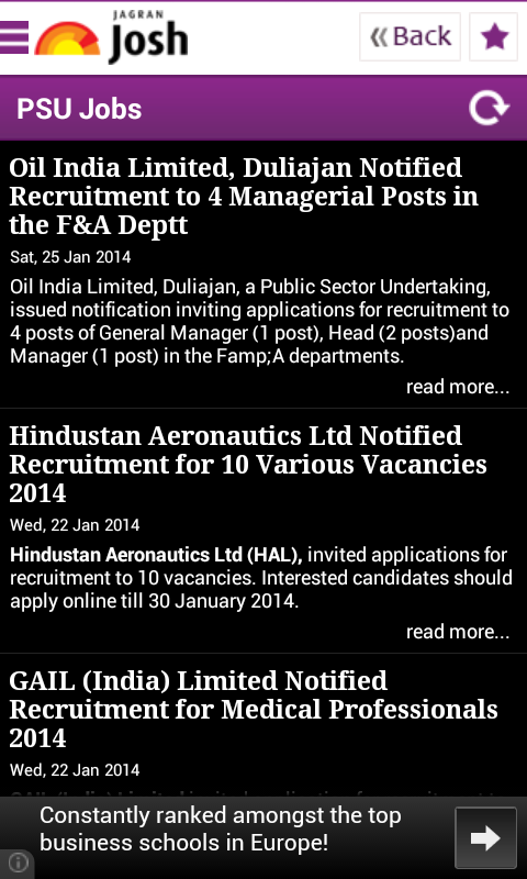 Sarkari Naukri (Govt Jobs)- screenshot