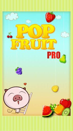 POP Fruit - PRO