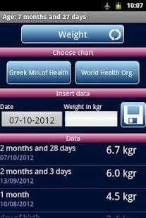 玩免費醫療APP|下載Baby growth app不用錢|硬是要APP