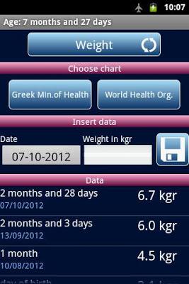 Baby growth - screenshot