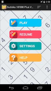 Sudoku 10'000 Plus - screenshot thumbnail