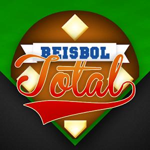 La Pizarra, Beisbol Total App