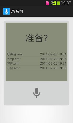 17直播apk下載 – app商店已被下架 - 免費軟體下載