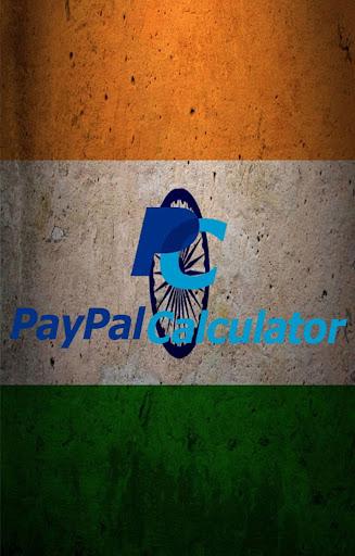 भारत पेपैल ™ कैलक्यूलेटर