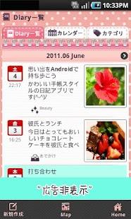 [Advertisement Cut]for SMD- screenshot thumbnail