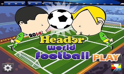 雙人挑戰賽 - 足球