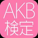 AKB quiz logo
