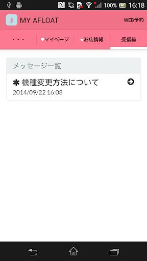 MY AFLOAT 1.3.5 Windows u7528 2