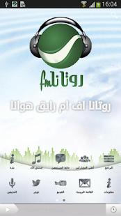玩免費音樂APP|下載Rotana FM app不用錢|硬是要APP