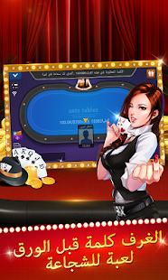 Live Hold'em Pro – Poker Games - Android Apps on Google ...