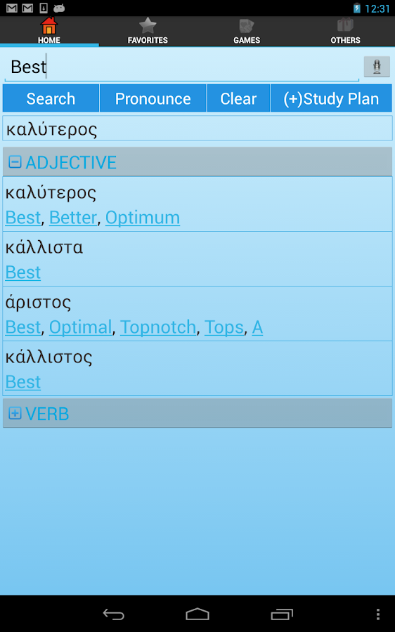 Greek Dictionary Offline - screenshot