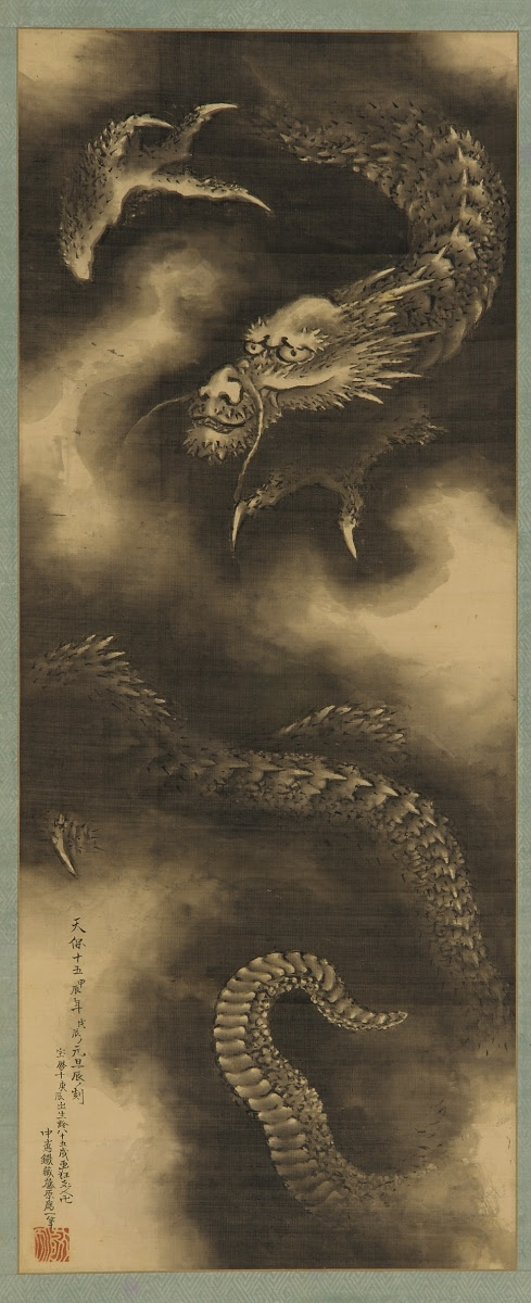 Dragon and clouds - Artist: Katsushika Hokusai — Google Arts & Culture