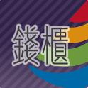 錢櫃KTV icon