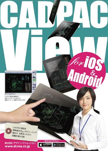 CADPAC-View 5.0.0 Windows u7528 1