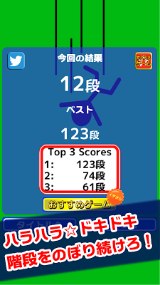 トゲトゲ球よけ - screenshot