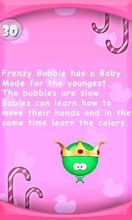 Bubble Frenzy - screenshot thumbnail