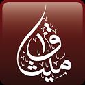 Meethaq Mobile banking icon