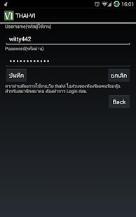 THAI-VI - screenshot thumbnail
