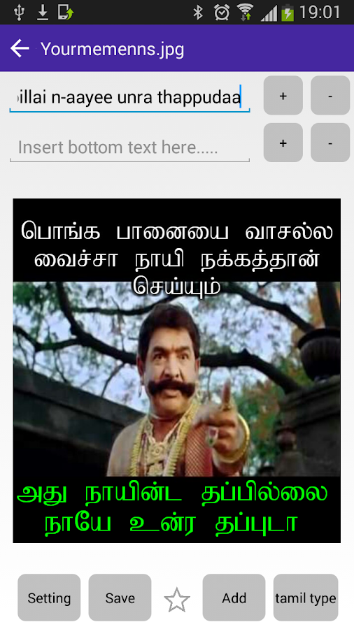 Tamil Photo Comment Editor - Android Apps on Google Play