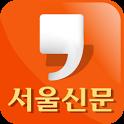 서울신문 icon
