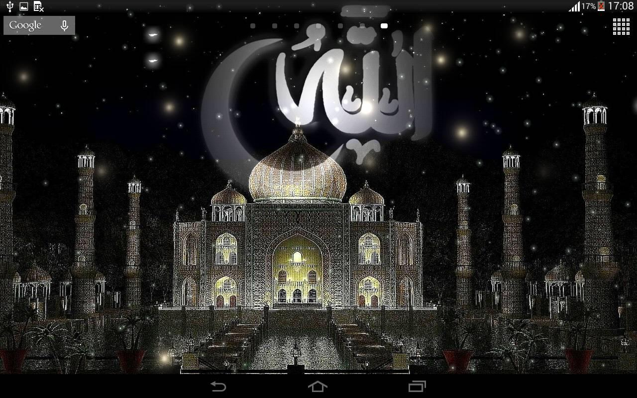Allah Live Wallpaper By Appspundit Infotech Poster