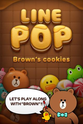 LINE POP - screenshot