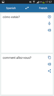 French Spanish Translator 3