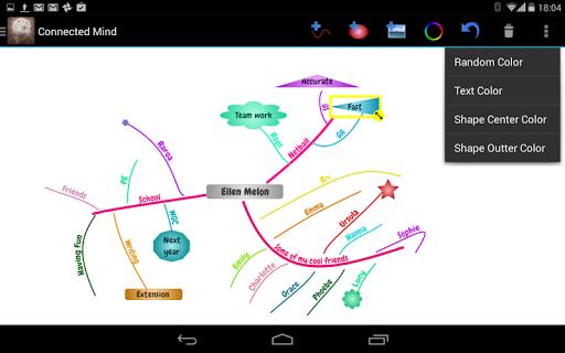 免費教育App|Connected Mind Free|阿達玩APP