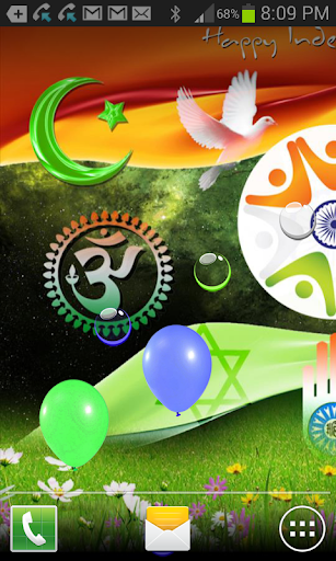 INDIA Independence Day LWP