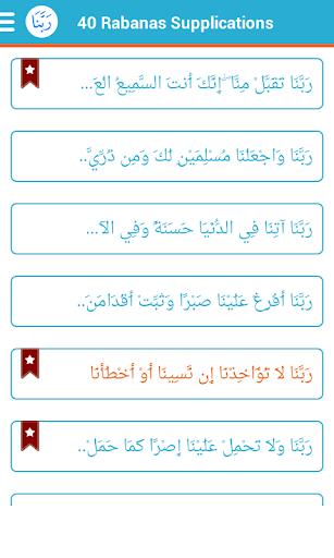玩免費音樂APP 下載40 Rabbana(アルコーランドゥアス) app不用錢 硬是要APP