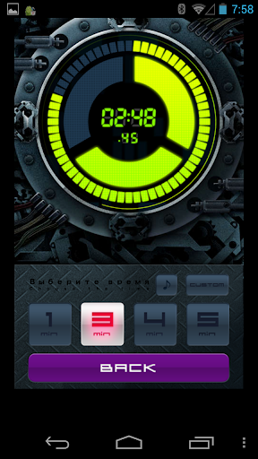 Energy Timer(Russian/English) 4.0.1 Windows u7528 2