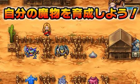 ドラゴンクエストモンスターズWANTED! 3.2.7 screenshot 368590