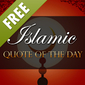Islamic Quote of the Day