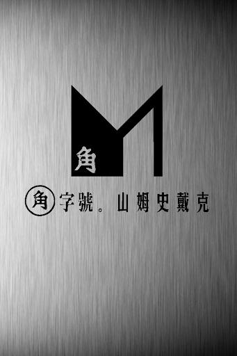 App Shopper: 花前生活(Social Networking)