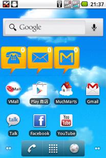 未接來電/未讀Email/未讀簡訊小工具 工具 App-愛順發玩APP