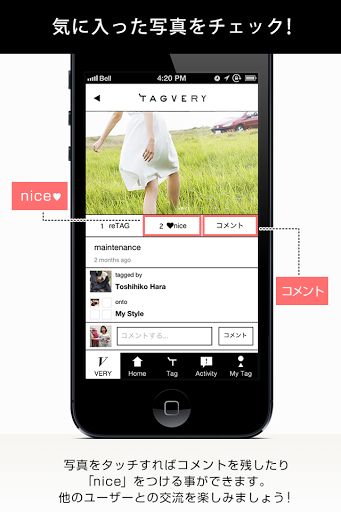 tagVERY- screenshot