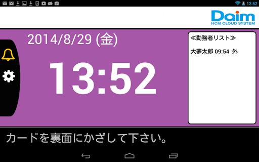 Daim Cloud TimeRecorder 1.2.1 Windows u7528 5