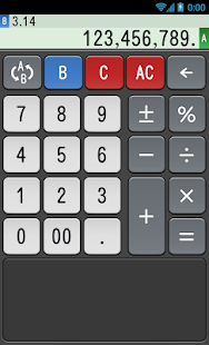 Twin Calculator