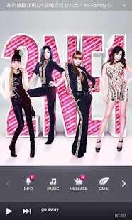 2NE1 App - screenshot thumbnail